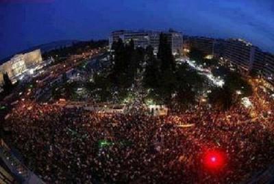 Nedavni protest u Atini