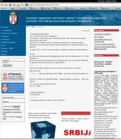 Ko radi u odeljenju za borbu protiv visokotehnoloskog kriminala u Beogradu?